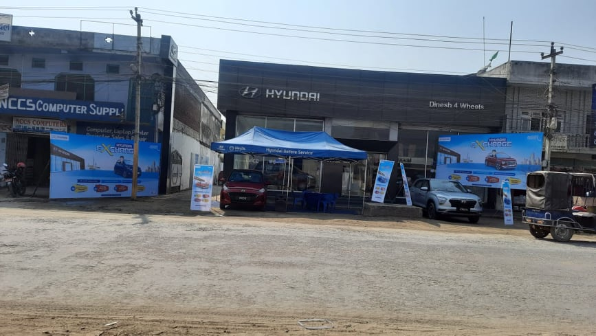 Hyundai Exchange