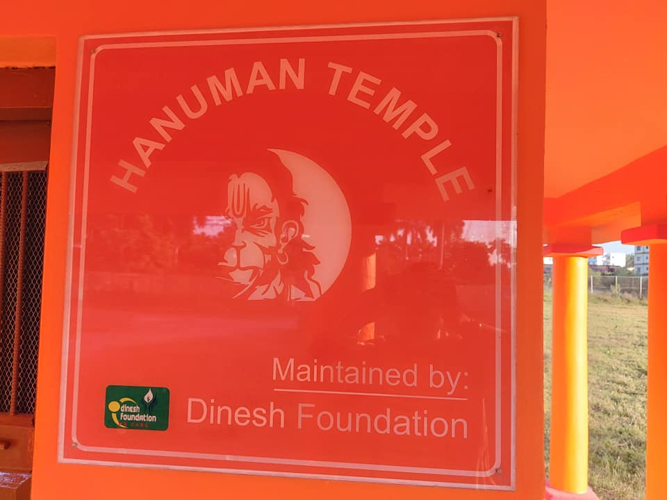 Dinesh Foundation's small contribution on social responsibility