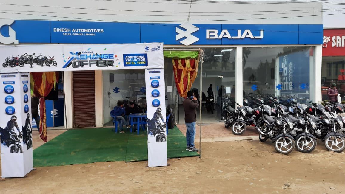 Bajaj Exchange Offer