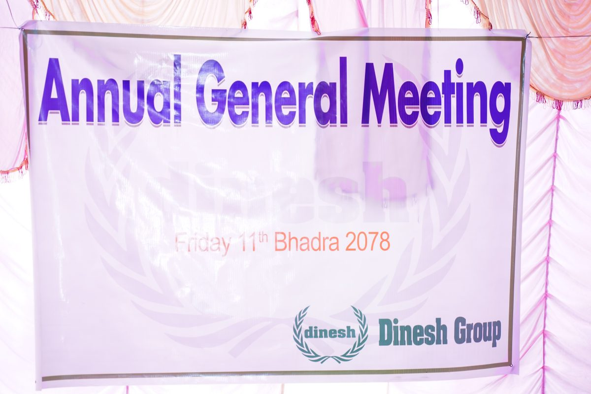 Annual General Meeting on 11th Bhadra 2078